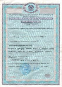 License for international freight.