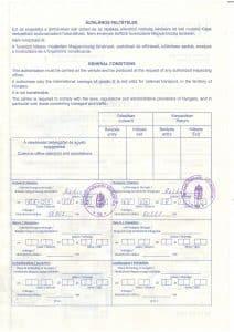 Венгерский дозвол Италия-Беларусь лист 2