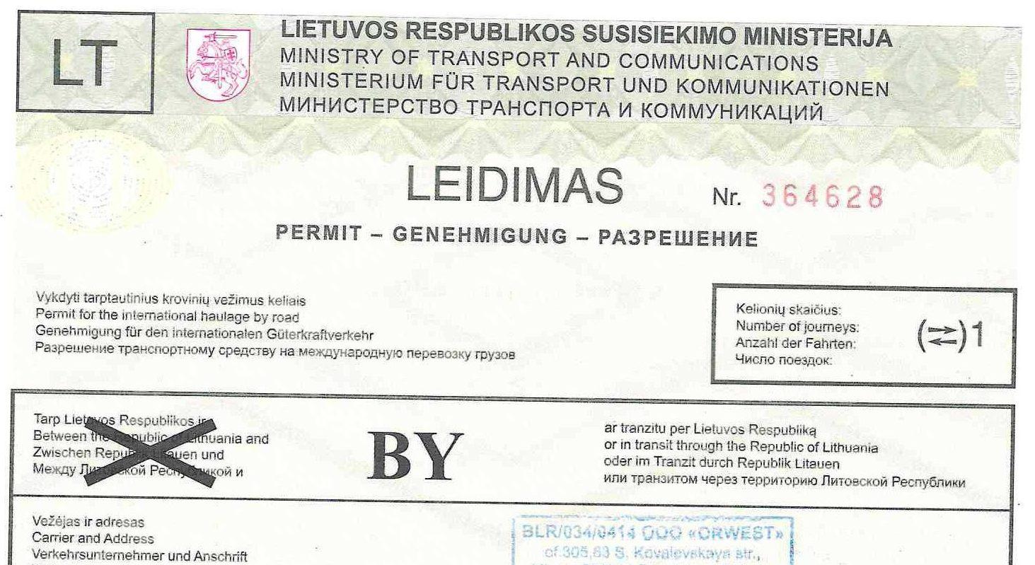 Литовский транзитный дозвол